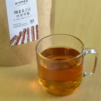 畑まるごとゴボウ茶 10TB
