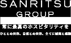 SANRITSU GROUP