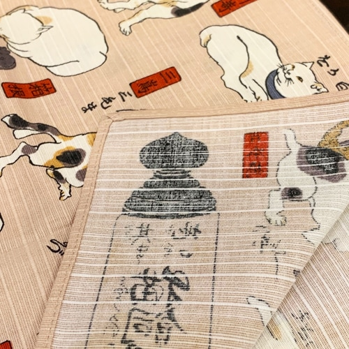 小風呂敷「猫飼好五十三疋」歌川国芳のシャンタンチーフ