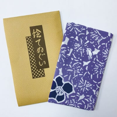 手ぬぐい「花(紫)」女性へのプレゼント