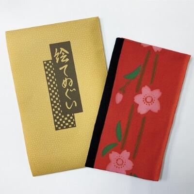 手ぬぐい「歌舞伎衣裳・道成寺」春