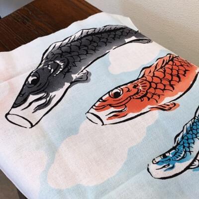 手ぬぐい「五月晴れ」鯉のぼり