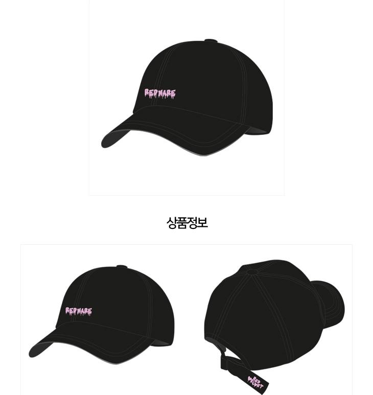 a79b511c6d2 予約 Red Velvet BALLCAP「Red Velvet 2018 Redmare Goods」