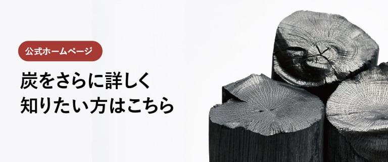 朝内燃料公式ホームページ