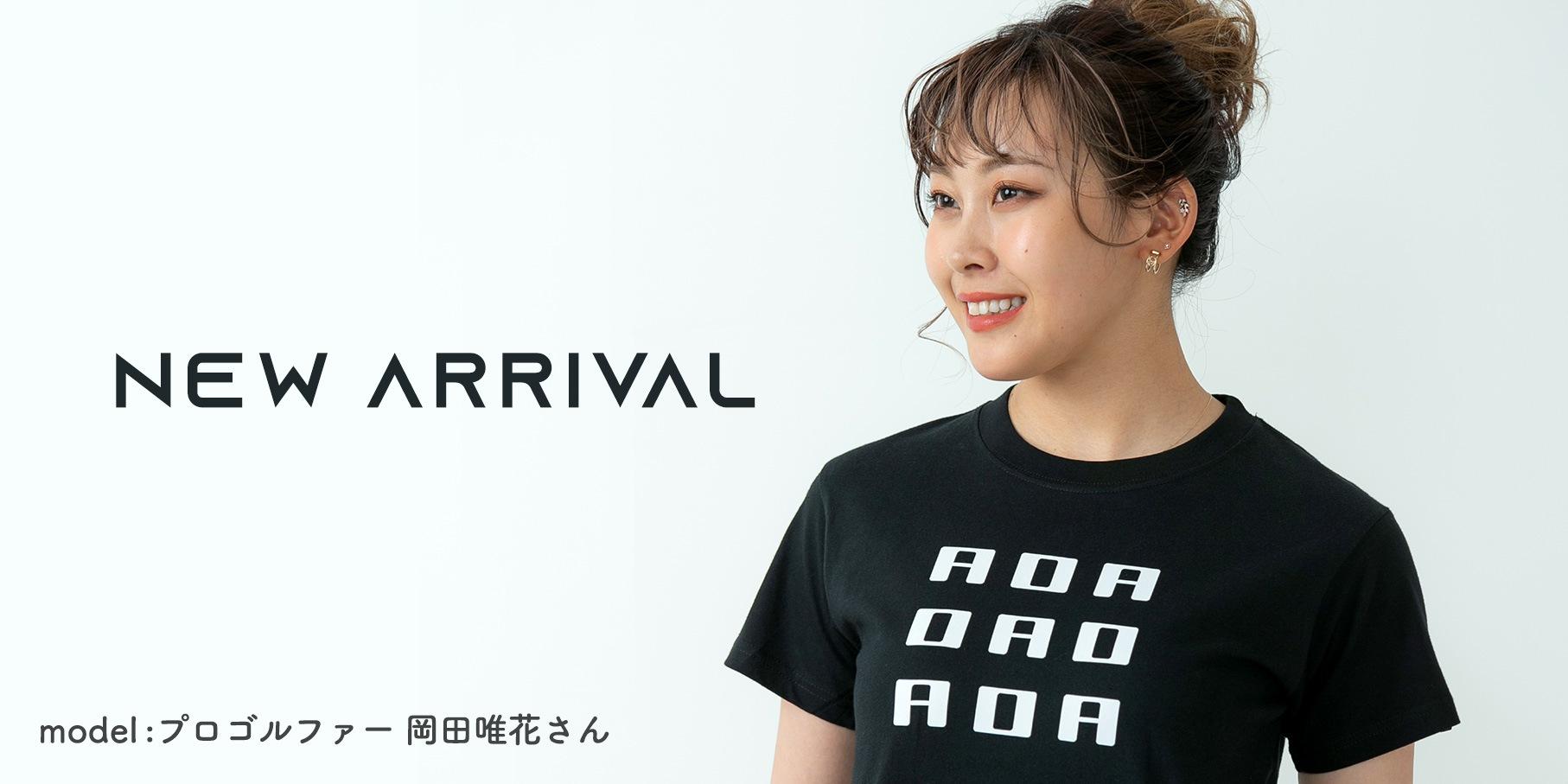 2021AO9Tシャツ