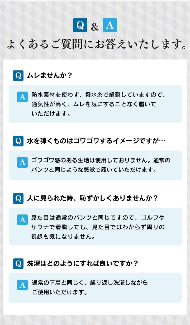 Q & A よくあるご質問にお答えいたします。