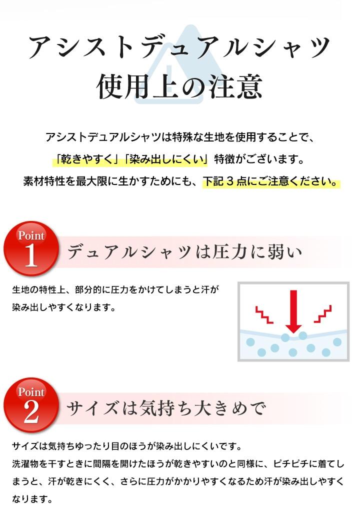 point1 見た目は普通のパンツ point2 吸水布は抗菌加工で防臭効果も! point3 通気性素材でムレが気にならない!