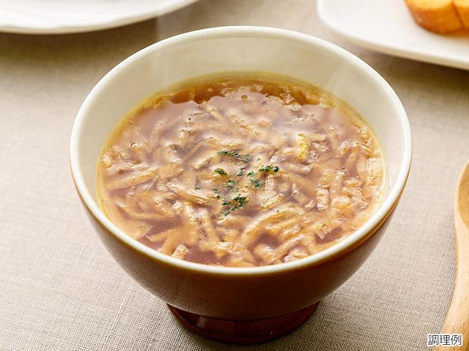 あめ色玉ねぎのスープ | フリーズドライのアスザックフーズ