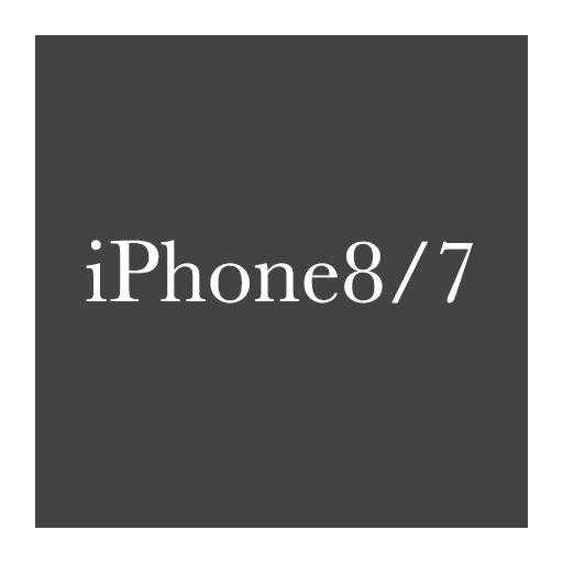 iPhone8/7
