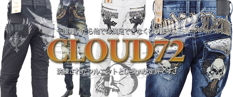 CLOUD72 Denim