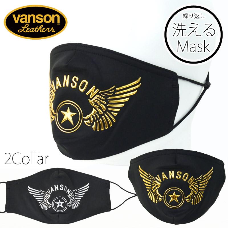 VANSON 新作9