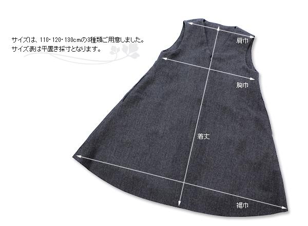【お稽古用】ノースリーブVネックワンピース グレー HOP-GR01