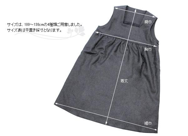 【お稽古用】スクエアネックワンピース グレー HOP-GR02