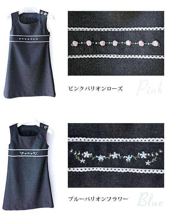 【お稽古用】 ジャンパースカート グレー JSK-GR03