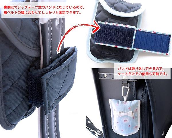ココセコムケース【サテンキルティング】ミニグログランリボン SEC-G01