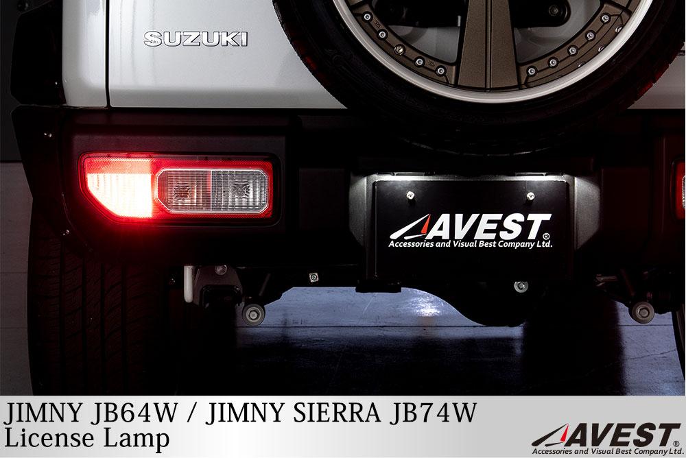 新型/ジムニー/ジムニーシエラ/LED/ライセンスランプ/ナンバー灯/リア/バック/JB64W/JB74W/スズキ/パーツ/外装/ライト/JIMNY/SIERRA/SUZUKI