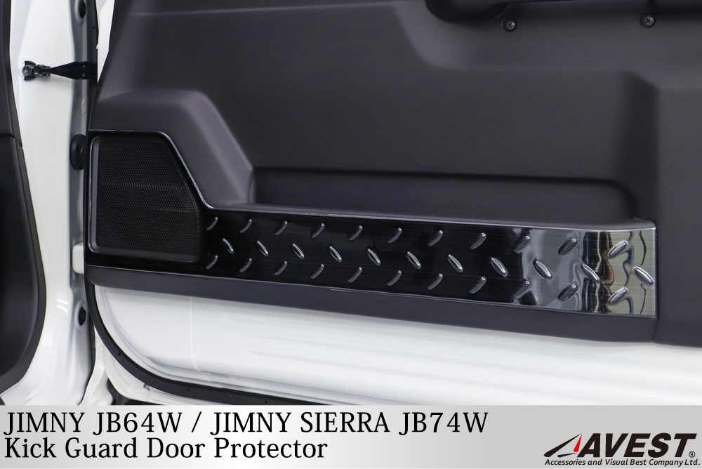 ジムニーJB64W/ジムニーシエラJB74W用キックガードドアプロテクター内装パーツ