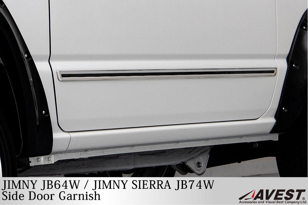 新型/ジムニー/シエラ/サイド/ドア/ガーニッシュ/ステンレス/JB64W/JB74W/スズキ/JIMNY/SIERRA/SUZUKI/パーツ/外装/メッキ