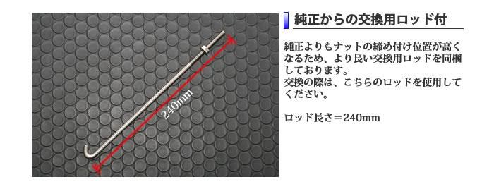 86/BRZ/バッテリータイダウン/オレンジ