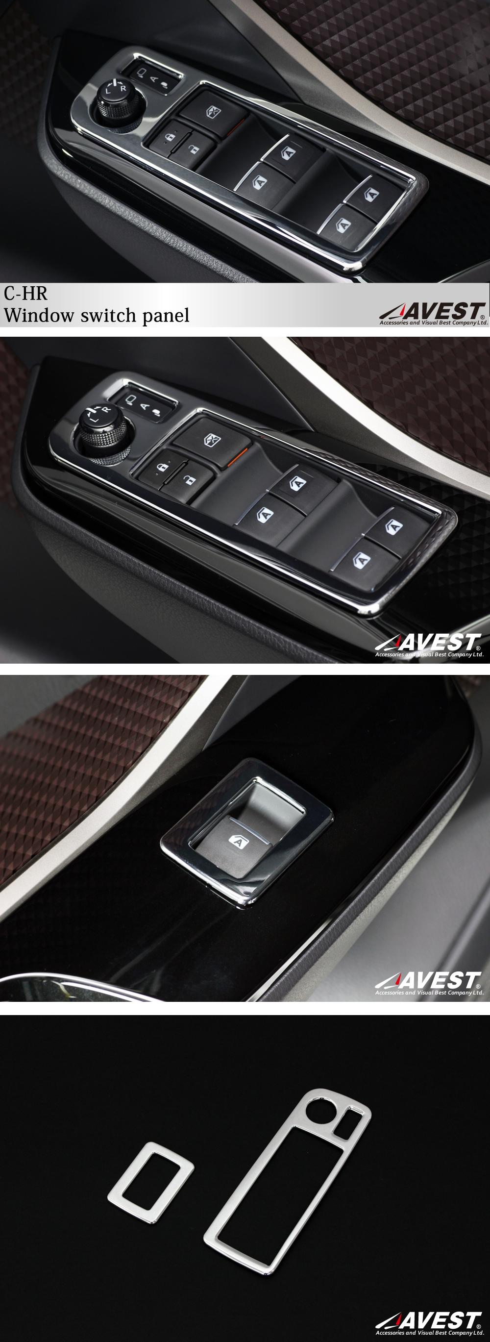 TOYOTA C-HR NGX50 ZYX10 ウィンドウ スイッチ パネル / トヨタ CHR 内装 メッキ ガーニッシュ パーツ