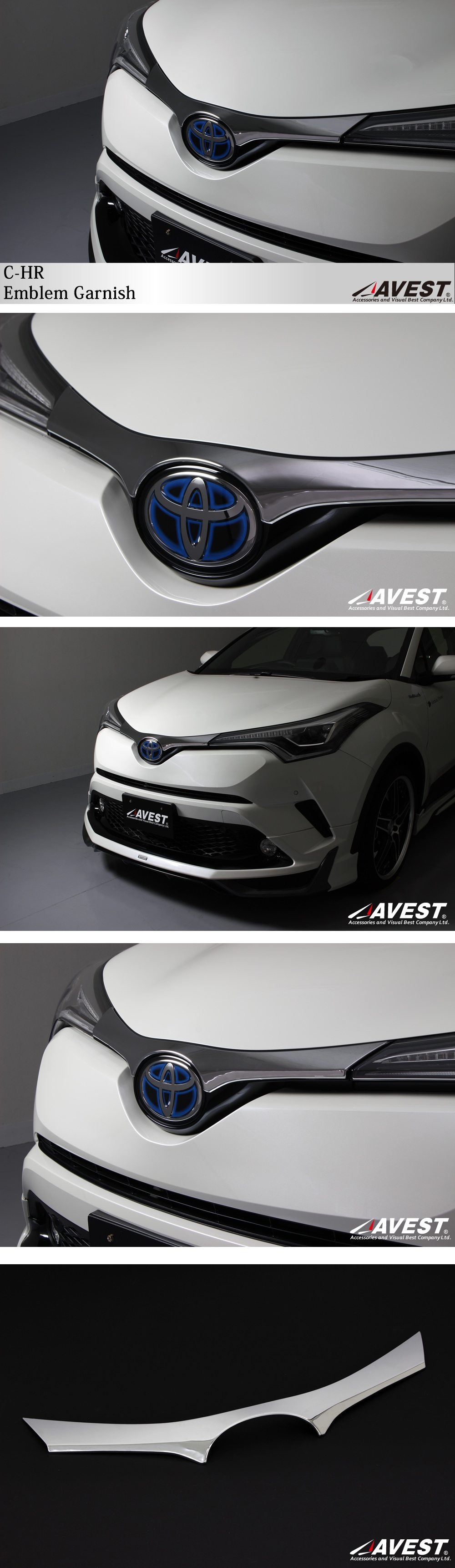 TOYOTA/C-HR/NGX50/ZYX10/エンブレム/ガーニッシュ/トヨタ/外装/メッキ/パーツ
