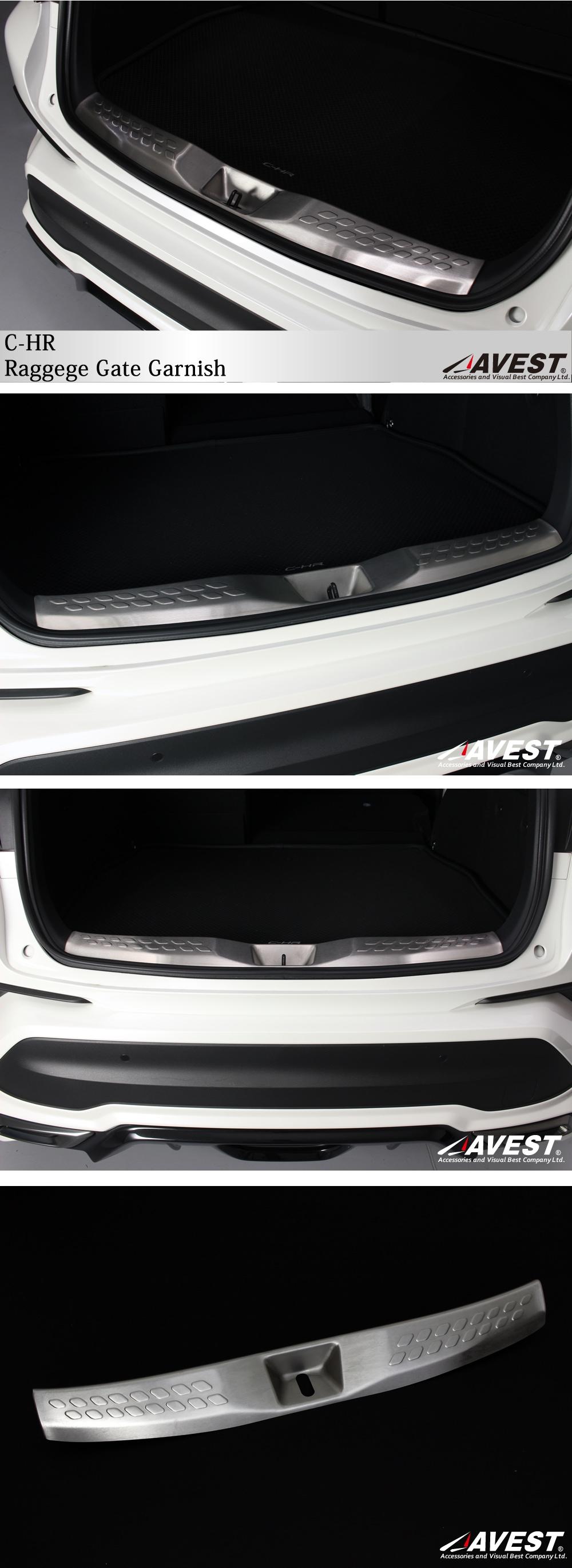 TOYOTA/C-HR/NGX50/ZYX10/ラゲッジステップの保護に/ガーニッシュ/トヨタ/外装/メッキ/パーツ