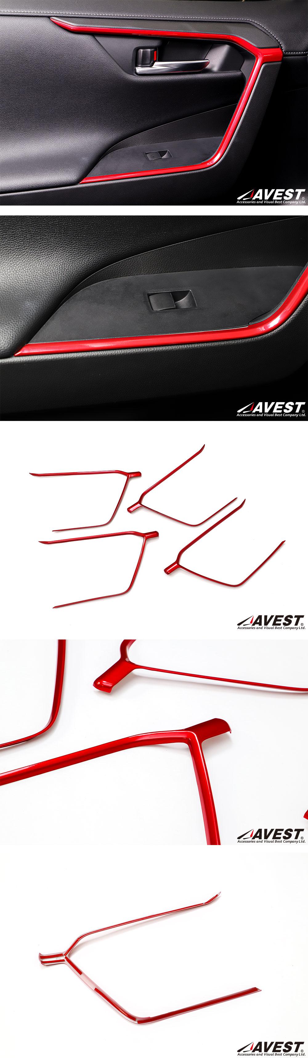 RAV4/シフトゲートパネル/6BA-MXAA52/6BA-MXAA54/6AA-AXAH52/6AA-AXAH54