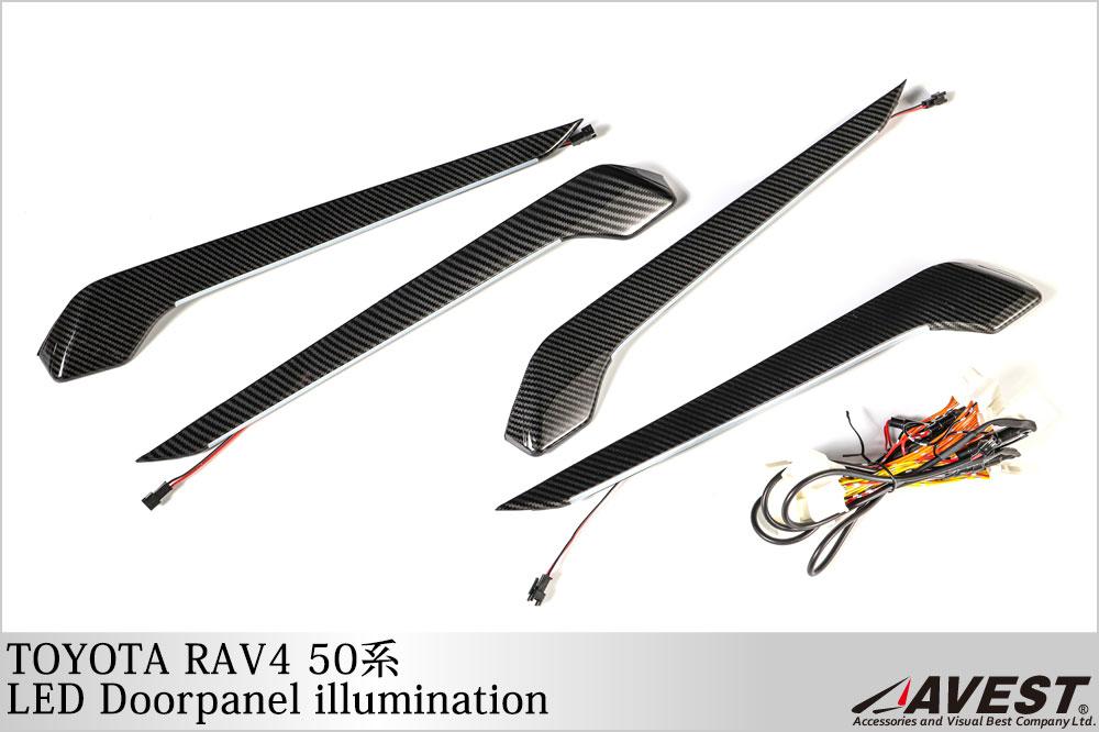 RAV4/LEDイルミネーションドアパネル/6BA-MXAA52/6BA-MXAA54/6AA-AXAH52/6AA-AXAH54