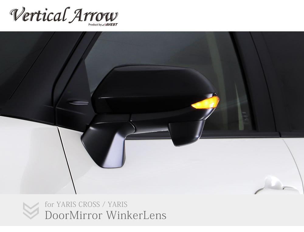 Verical Arrow ドアミラーウインカー&カバー