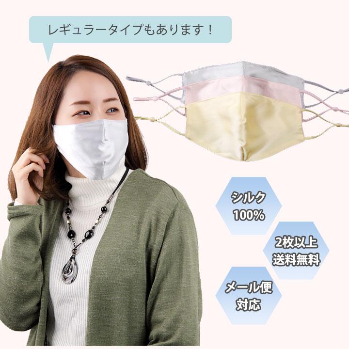 100%シルクサテン合唱用マスク
