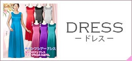 発表会衣装 ステージ衣装 ドレス