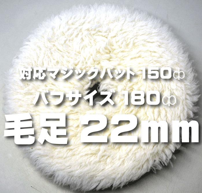 羊毛カーディーリング磨きポリッシャーバフ