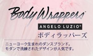 bodywrappers ボディラッパーズ