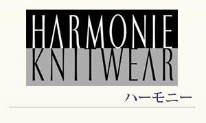 harmony ハーモニー