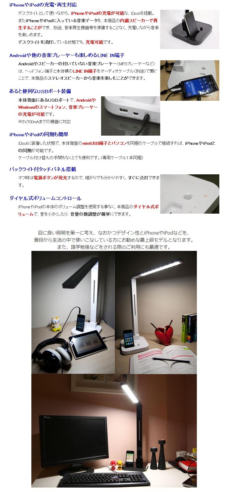 自然光LEDデスクライトiS