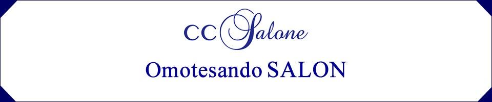 CC Salone SALON OPEN DAY