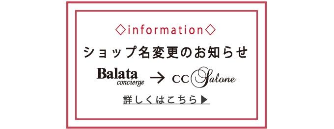 CC Salone
