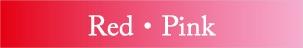 レッド ピンク