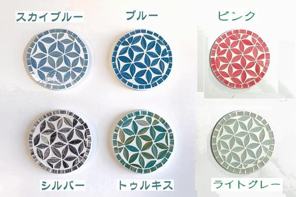 モザイクガラスのコースター/バリ雑貨
