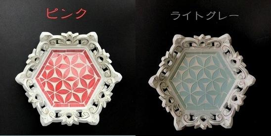 トレー/六角形/ヘキサゴン