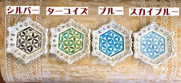 モザイクガラスのトレイ/ヘキサゴントレイ/バリ雑貨