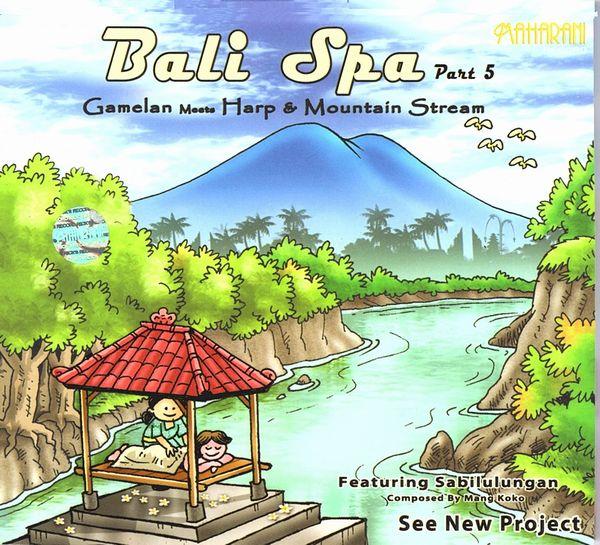 Bali Spa/バリCD