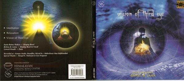 シンギングボールCD/vision of third eye/サンタ・ラトナ・シャキア