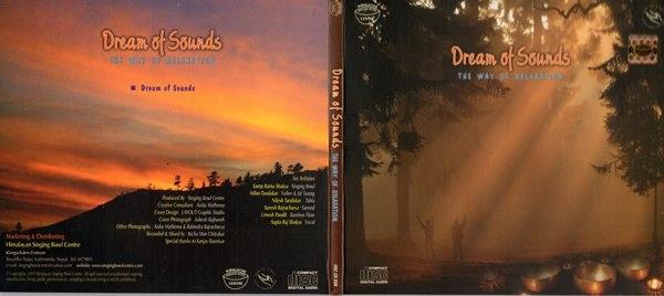 シンギングボールCD/Dream of Sounds/サンタ・ラトナ・シャキア