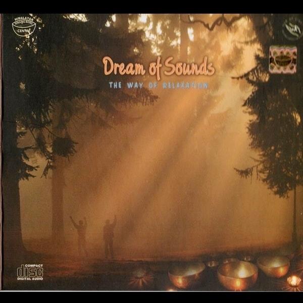 シンギングボールCD/サンタ・ラトナ・シャキア/Dream of Sounds