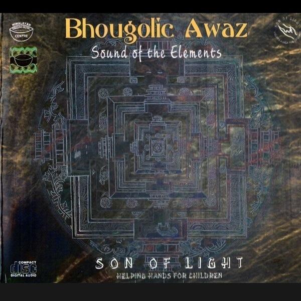 シンギングボールCD/サンタ・ラトナ・シャキア/Bhougolic Awaz