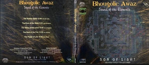 シンギングボールCD/Bhougolic Awaz/サンタ・ラトナ・シャキア