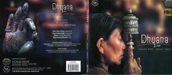 シンギングボールCD/Dhyana/サンタ・ラトナ・シャキア