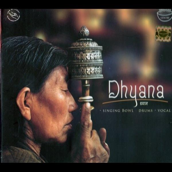 シンギングボールCD/サンタ・ラトナ・シャキア/Dhyana