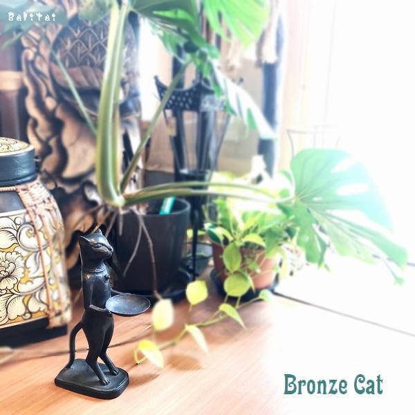 ブロンズ猫/スタンディングキャット/猫のブロンズ像